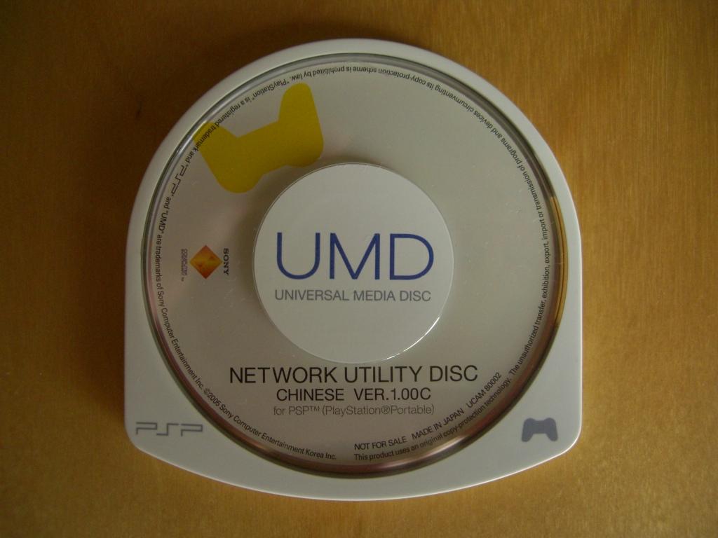 UMD_front