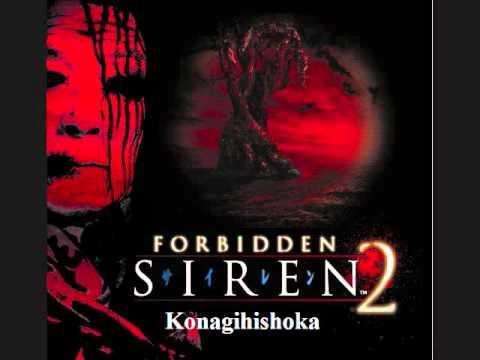 8. Forbidden Siren2